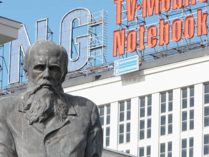 Fyodr Dostoyevsky