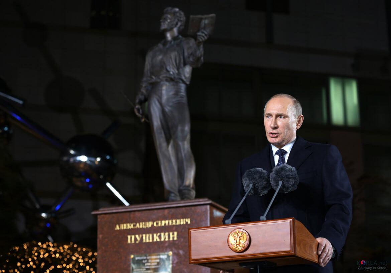 Putin Calls For Tightening Russian Gun Controls The Crime Report