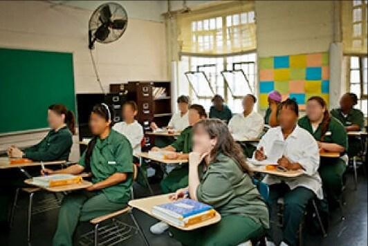 college in prison